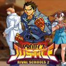 Project Justice: Rival Schools 2 / Dreamcast