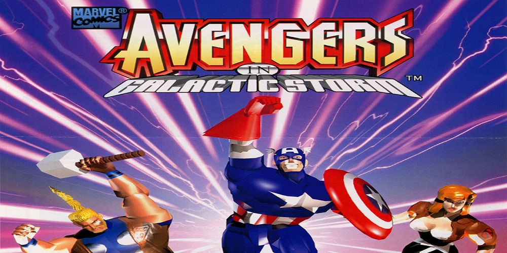 Avengers In Galactic Storm / ARCADE