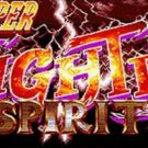 Super Fightin Spirit / OPENBOR