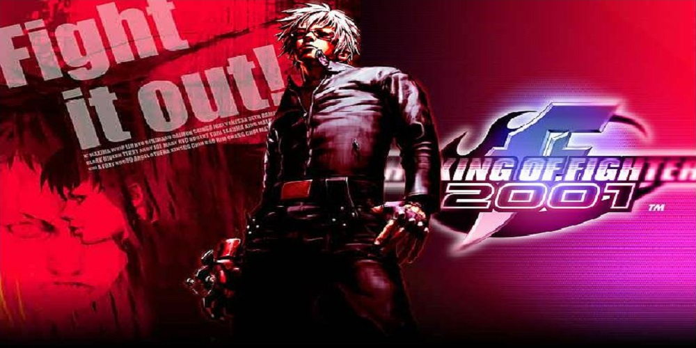 The King of Fighters 2001 Plus / ARCADE
