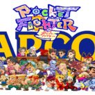 Pocket Fighter / PSX