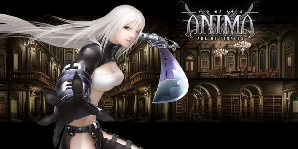 Anima: Ark of Sinners / Nintendo WiiWare