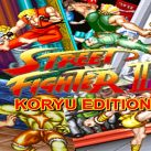 Street Fighter II' CE - Koryu Edition / ARCADE