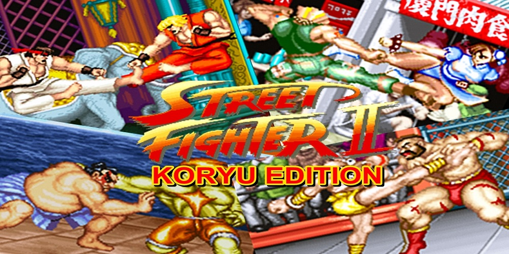 Street Fighter II' CE – Koryu Edition / ARCADE