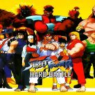 Street Fighter EX Hard Battle v2.0 / MUGEN