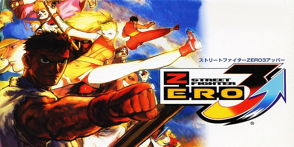 Street Fighter Zero 3 Upper / ARCADE