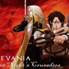 Castlevania: Silver Night's Crusaders / OPENBOR