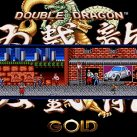 Double Dragon Gold: Free Mod & Enemy / OPENBOR